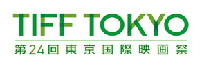 TIFFバナー
