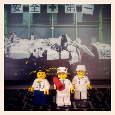 LEGO_GOTOHDA & SHIGE_S