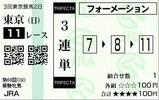 第68回 優駿牝馬(GI)2