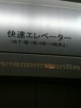 22b117a4.jpg