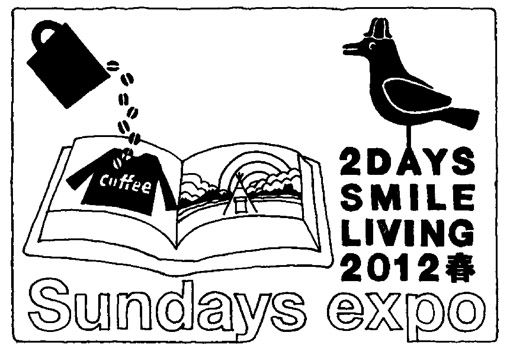 sundays_expo