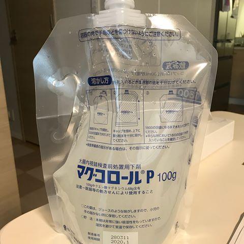 【腸内細菌】大腸内視鏡検査の○○はデトックス効果が期待できる!