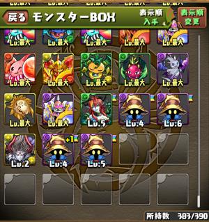 Screenshot_2015-04-27-12-47-46