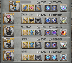 Screenshot_2015-10-23-13-37-50
