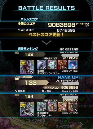 Screenshot_2015-11-09-01-01-13