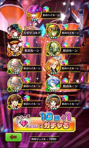 Screenshot_2016-09-16-23-29-05