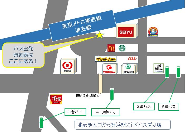 表 時刻 ベイシティ バス 「ベイシティ宇品」(バス停)の時刻表/アクセス/地点情報/地図