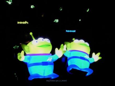 lights rg2