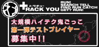 trackyou_logo