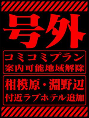 comi_news