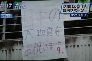 http://livedoor.blogimg.jp/t_gui/imgs/0/1/0195a254.jpg