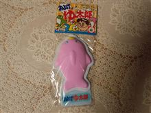 http://livedoor.blogimg.jp/t_gui/imgs/0/3/03cee457.jpg