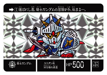http://livedoor.blogimg.jp/t_gui/imgs/0/7/0795b945.jpg