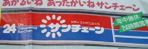 http://livedoor.blogimg.jp/t_gui/imgs/0/d/0d076d50.jpg