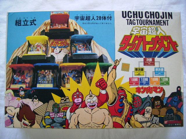 http://livedoor.blogimg.jp/t_gui/imgs/1/1/11a36cb5.jpg