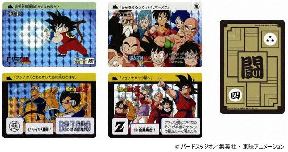 http://livedoor.blogimg.jp/t_gui/imgs/1/2/12b7a594.jpg
