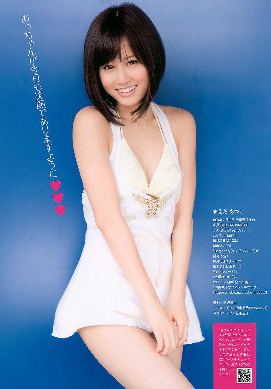 素人女性の水着 フェト☆31フェトYouTube動画>45本 ->画像>1232枚