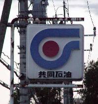 http://livedoor.blogimg.jp/t_gui/imgs/2/4/243e601d.jpg