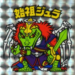 http://livedoor.blogimg.jp/t_gui/imgs/2/e/2e7aa011.jpg