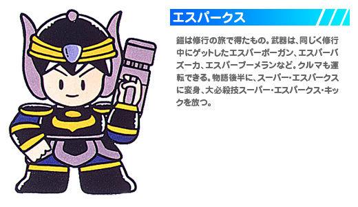 http://livedoor.blogimg.jp/t_gui/imgs/2/f/2f703e49.jpg