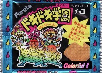 http://livedoor.blogimg.jp/t_gui/imgs/4/5/4549a39e.jpg