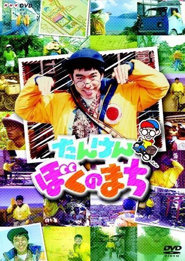 http://livedoor.blogimg.jp/t_gui/imgs/4/9/492eafa7.jpg