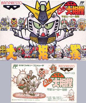 http://livedoor.blogimg.jp/t_gui/imgs/4/e/4ecd8e8a.jpg