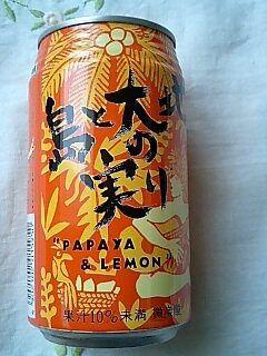 http://livedoor.blogimg.jp/t_gui/imgs/5/1/5133395a.jpg