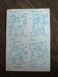 http://livedoor.blogimg.jp/t_gui/imgs/5/3/53a4ba97.jpg