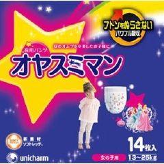http://livedoor.blogimg.jp/t_gui/imgs/5/7/57a144cd.jpg