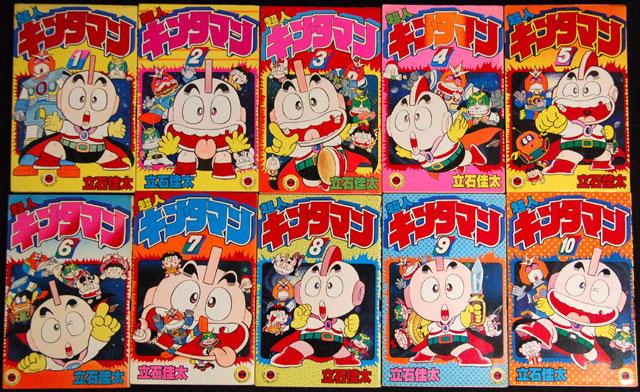 http://livedoor.blogimg.jp/t_gui/imgs/5/c/5c950e24.jpg