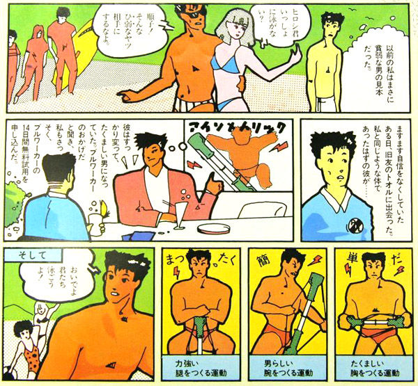 http://livedoor.blogimg.jp/t_gui/imgs/6/3/63e37948.jpg