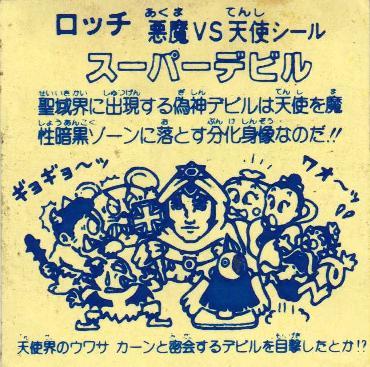 http://livedoor.blogimg.jp/t_gui/imgs/6/b/6b1086a4.jpg