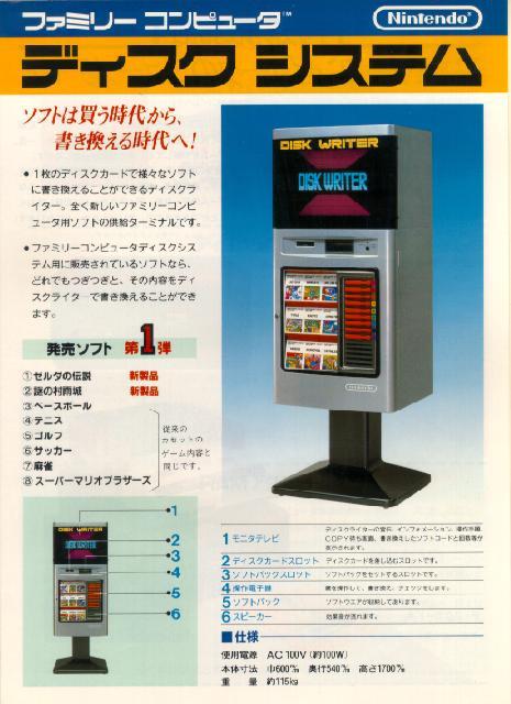 http://livedoor.blogimg.jp/t_gui/imgs/7/7/77abe4d5.jpg