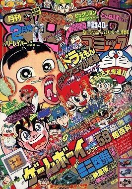 http://livedoor.blogimg.jp/t_gui/imgs/7/8/7896af82.jpg