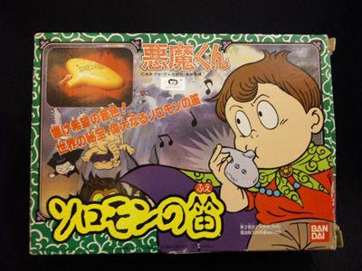 http://livedoor.blogimg.jp/t_gui/imgs/7/c/7c53386c.jpg