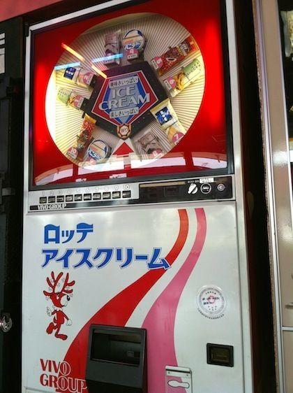 http://livedoor.blogimg.jp/t_gui/imgs/7/d/7dc4e880.jpg