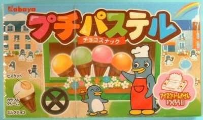http://livedoor.blogimg.jp/t_gui/imgs/7/e/7ea0c2db.jpg
