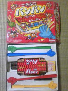 http://livedoor.blogimg.jp/t_gui/imgs/7/e/7eeab0e7.jpg