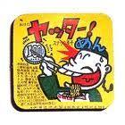 http://livedoor.blogimg.jp/t_gui/imgs/8/5/8517b490.jpg