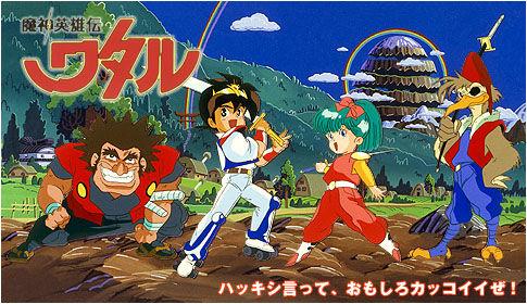 http://livedoor.blogimg.jp/t_gui/imgs/8/6/86a80d0e.jpg