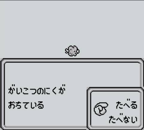 http://livedoor.blogimg.jp/t_gui/imgs/8/b/8ba45ce0.jpg