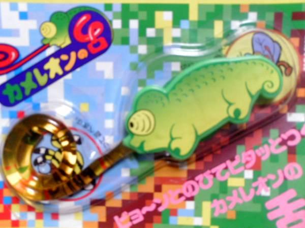 http://livedoor.blogimg.jp/t_gui/imgs/8/d/8d1f991c.jpg