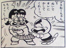 http://livedoor.blogimg.jp/t_gui/imgs/8/e/8e3a9512.jpg