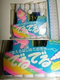 http://livedoor.blogimg.jp/t_gui/imgs/9/5/95414e83.jpg