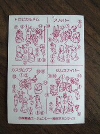 http://livedoor.blogimg.jp/t_gui/imgs/9/f/9f5ec365.jpg