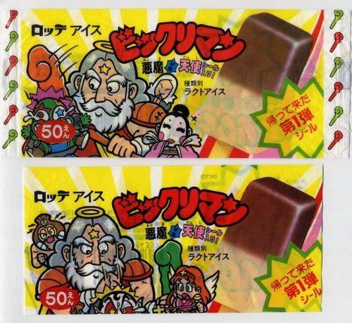 http://livedoor.blogimg.jp/t_gui/imgs/a/6/a66f0068.jpg