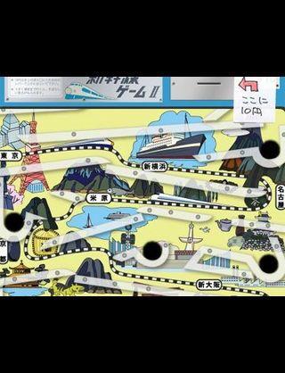 http://livedoor.blogimg.jp/t_gui/imgs/a/9/a9183614.jpg