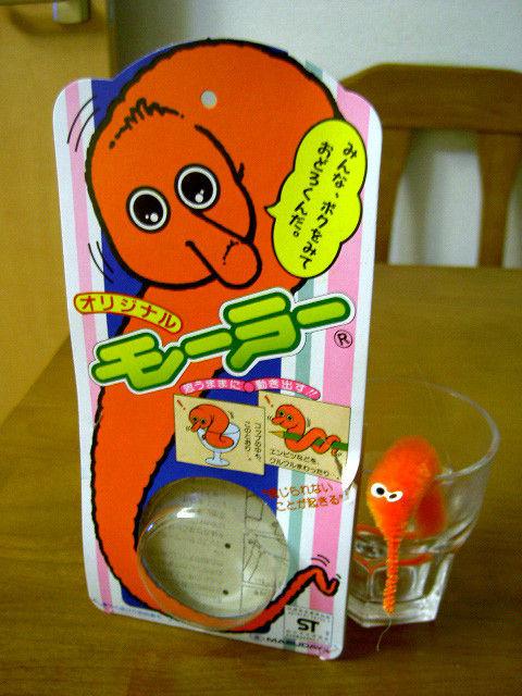 http://livedoor.blogimg.jp/t_gui/imgs/a/a/aa742a35.jpg