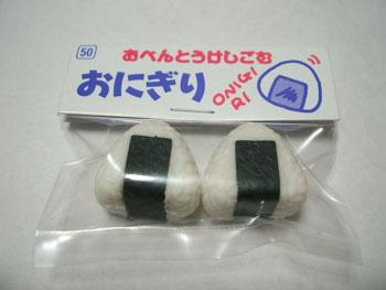 http://livedoor.blogimg.jp/t_gui/imgs/a/c/ac36a39e.jpg